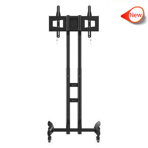 PM-ST600 LCD height adjustable TV Mobile Cart floor stand
