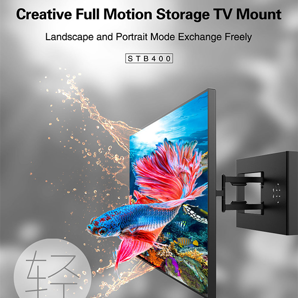 STB-400 New desin Multi-angle adjustable Full motion storage TV wall mount